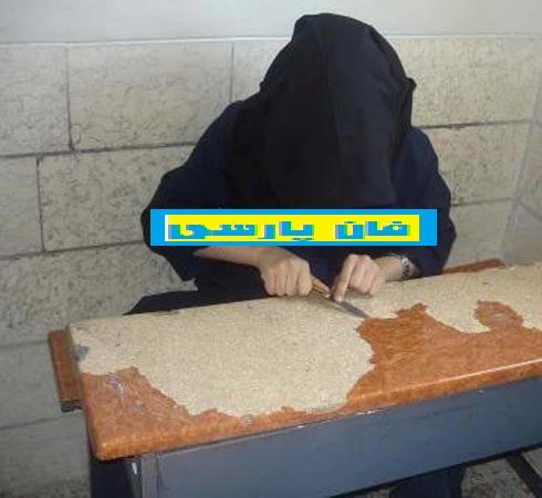 دختر ایرانی دختر دبیرستانی