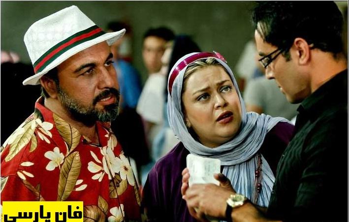 عکس رضا عطاران . بهاره راهنما فان پارسی