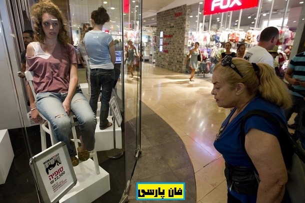 زن فروشی