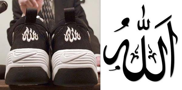 اهانت به اسلام
